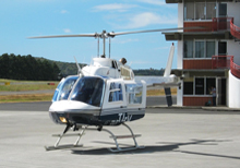 Costa Rica Helicopter Services
